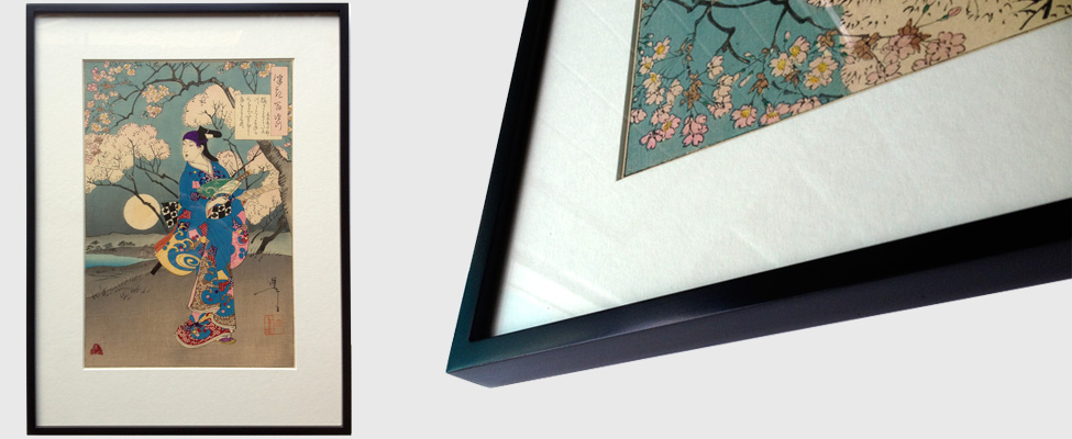 japan2-picture-frame